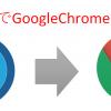 Windowsの音声アシスト、Cortana(コルタナ)での音声検索をGoogleChromeする方法。